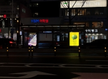 BUSAN BUS BRT_night