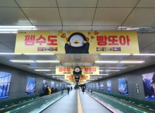 AREX_ceiling banner (2)